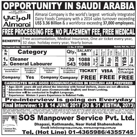 Jobs in Saudi Arabia for Nepali, Salary Rs 32,000