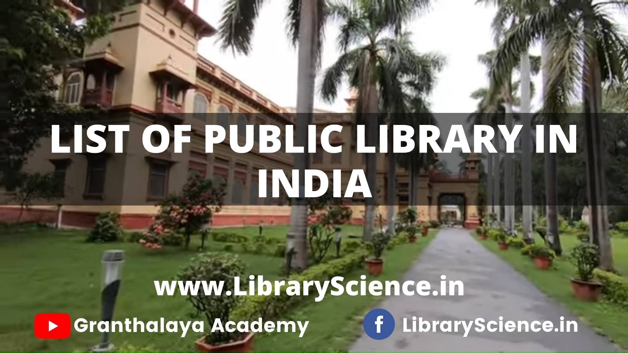 library in india