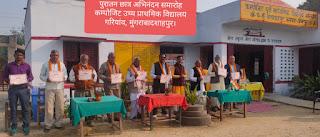 कम्पोजिट प्राथमिक विद्यालय गरियाव में पुरातन छात्रों का हुआ सम्मान | #NayaSaberaNetwork