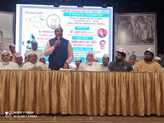 गांधी जी के विचार आज भी प्रासंगिक -तुषार गांधी  | #NayaSaberaNetwork