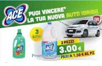 Con Ace e Tigotà puoi vincere una Fiat Panda serie 3 ( euro 14.651)