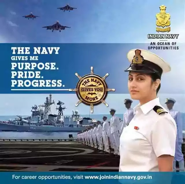 Single Indian Navy Entrance Test INET for Officers