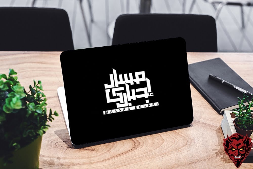 Massar Egbarri Laptop Skin