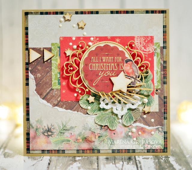 card | I-Kropka DT @akonitt #card #holidaycard #i-kropka #chipboard #by_marina_gridasova #scrapberrys #scrapbooking #cardmaking