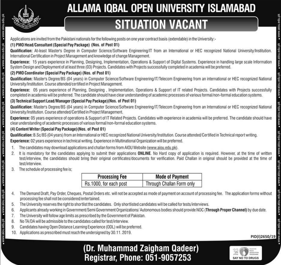 Allama Iqbal Open University AIOU Jobs Nov 2019