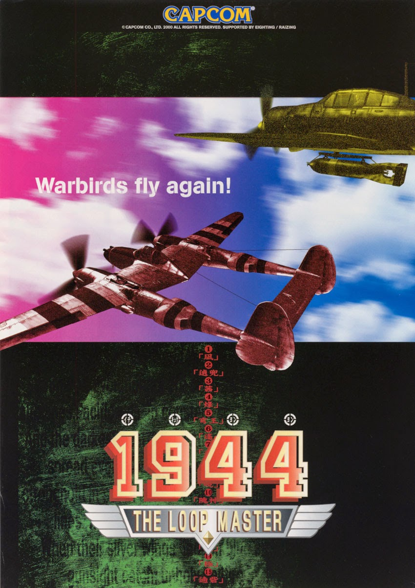 1944 the loop master+arcade+game+portable+retro+shootemup+art+flyer