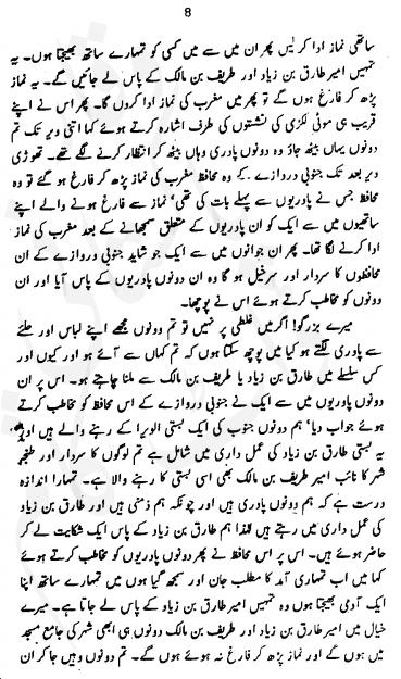 Yoga Books Pdf In Urdu Bingoinstalsea