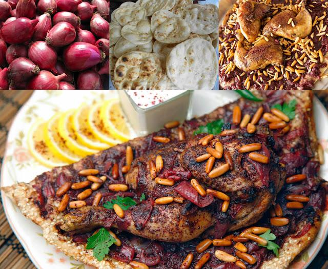 طريقة عمل المسخن الفلسطيني بالطريقة الأصلية، أحلى وأشهى طريقة ممكن تشوفيها بحياتك، تعلموا الطريقة فقط وحصرياً على موقع عالم الطبخ والجمال!