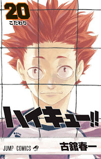 ハイキュー!! コミックス 20巻 | 古舘春一 | Haikyuu!! Manga | Hello Anime !