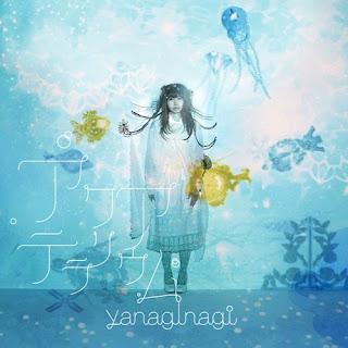 Hoshiboshi no Wataridori (星々の渡り鳥) - Nagi Yanagi