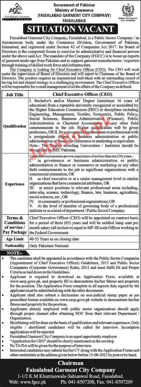 Ministry of Commerce Job Advertisement Of Pakistan 2021 - Apply Via www.commerce.gov.pk