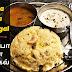 Seeraga samba ven pongal / சீரக சம்பா வெண் பொங்கல் ver 2