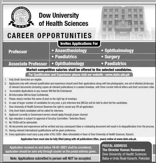 DUHS Jobs 2021 Application Form Download - www.duhs.edu.pk
