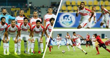 موعد مباراة الزمالك والداخلية القادمة فى الدوري المصري