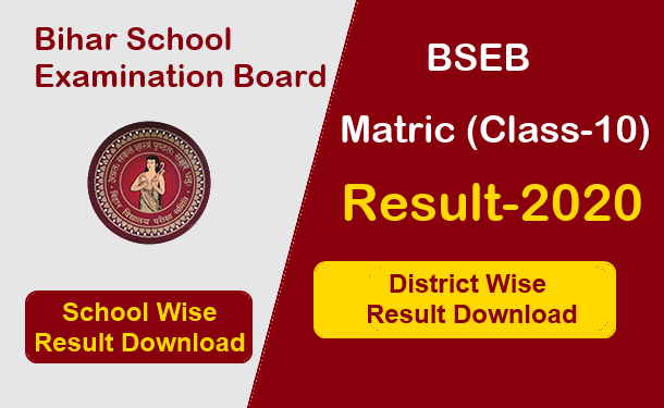 Bihar Board Matric Result School wise and District  Wise Download
