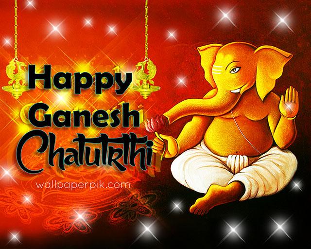 happy ganesh chaturthi wish pics