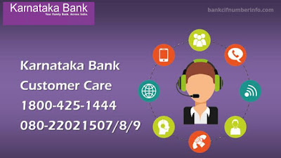 Get Karnataka Bank Customer id through Customer care