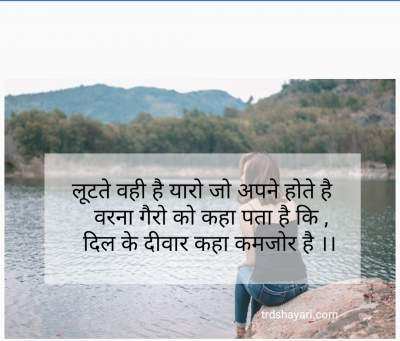 Dardbhari attitude shayari in hindi