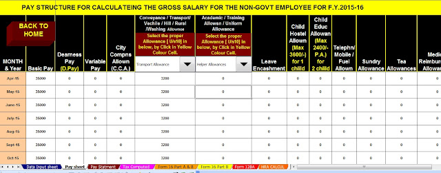 income tax calculator for assessment year 2016 17