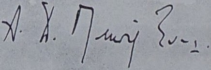 Signature of Lt. A.D.M. Evans (National Archives KV 2 files)