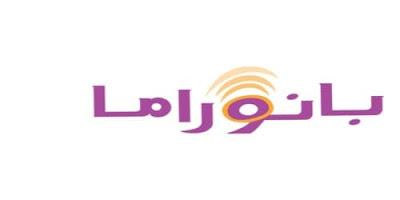 تردد قناة بانوراما كوميدي الجديد Panorama Comedy TV