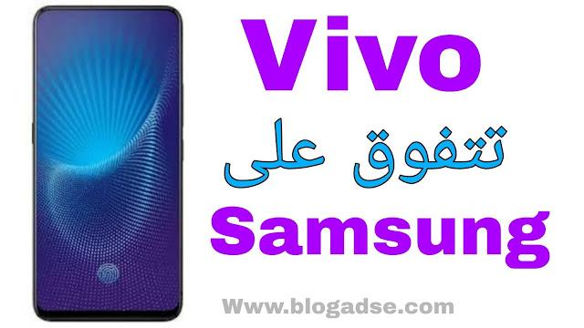 vivo تتفوق على samsung في الهند وتحتل المرتبة الثانية في مبيعات الهواتف