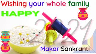 Happy Makar sankranti 2021 images for whatsapp, facebook and instagram status