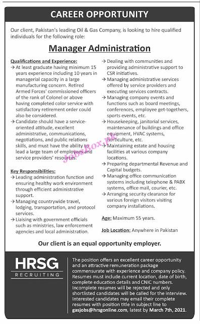Oil & Gas Company HRSG Recruiting Jobs 2021