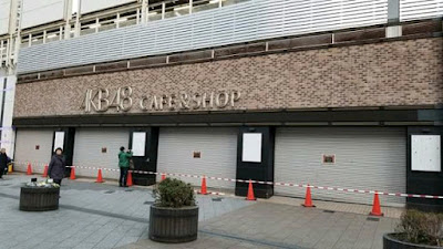 AKB48 Cafe & Shop building has been closed