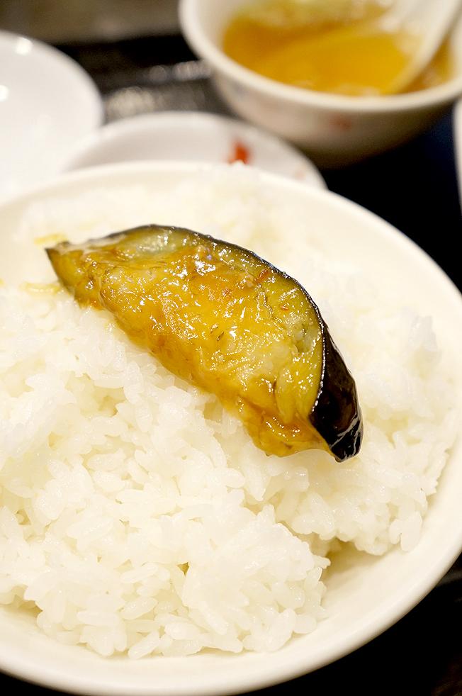 厨華麺飯店 北海 >