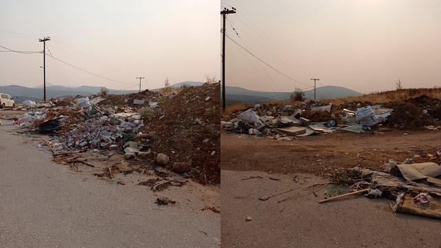 Παράνομη χωματερή στο Δρέπανο Αργολίδας - Κίνδυνος για την υγεία και για πυρκαγιά