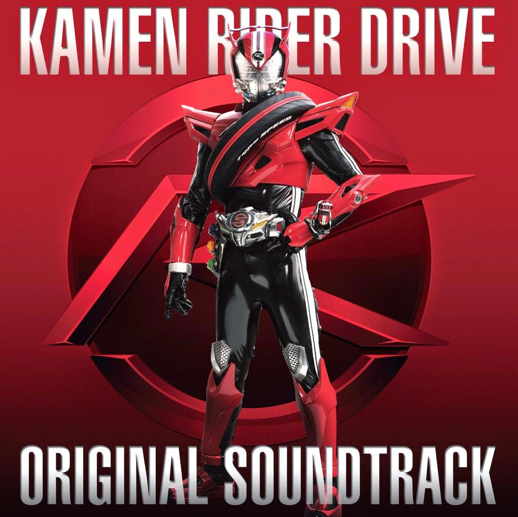I Am Rider Song Download: Kamen Rider Drive OST