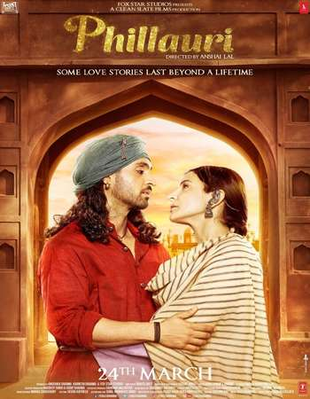 Phillauri 2017 Hindi 350MB DVDScr 480p Watch Online Free Download downloadhub.in