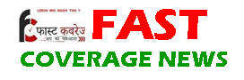 HOME   FAST COVERAGE NEWS