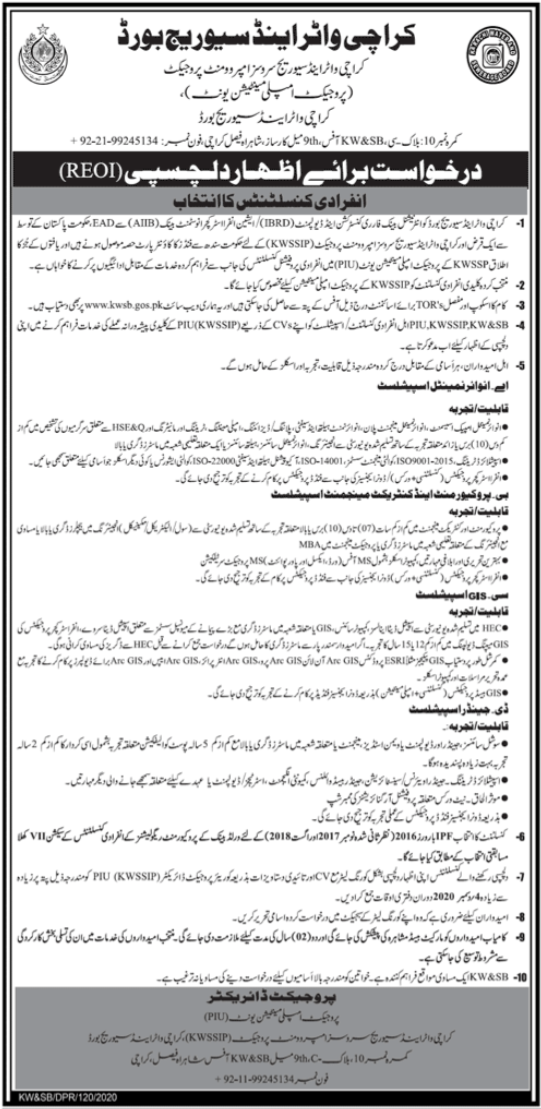 Project Implementation Unit PMU Jobs in Pakistan - Download Job Application Form - www.kwsb.gos.pk Jobs 2021