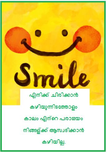 Chiri Malayalam Quotes