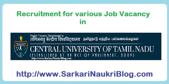 Naukri Vacancy Recruitment CUTN Thiruvarur