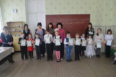 http://yakimgimnazia.at.ua/news/zagovori_shhob_ja_tebe_pobachiv/2016-03-23-67