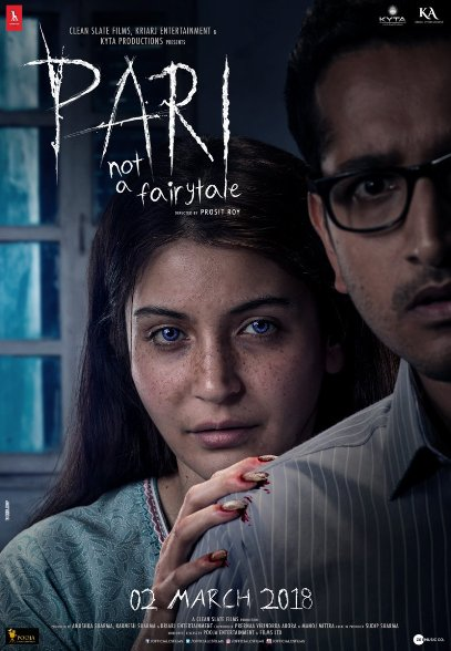 Anushka Sharma Hindi movie Pari 2018 wiki, full star-cast, Release date, Actor, actress, Song name, photo, poster, trailer, wallpaper