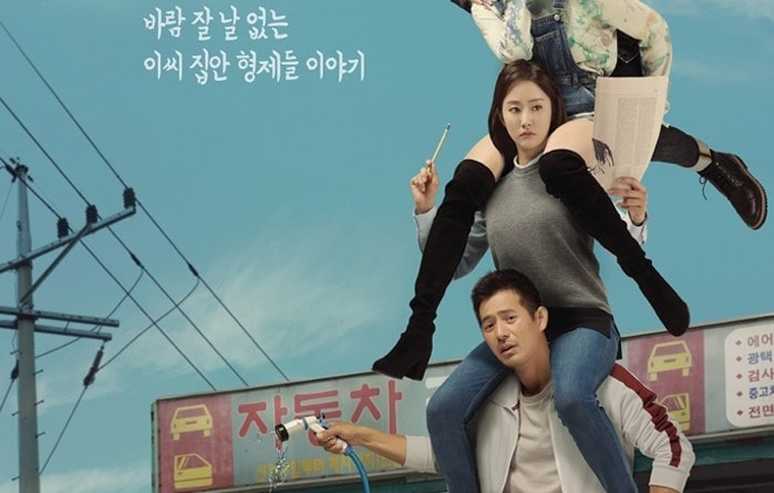 Download Drama Korea What's Wrong Poong Sang Subtitle Indonesia Batch