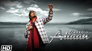 Ailaan Lyrics