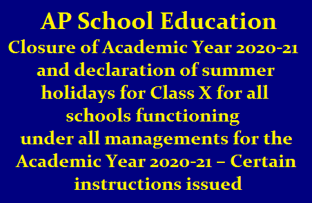 AP Declaration of summer Holidays for 10th Class  Vide Rc 151
