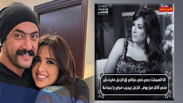 مرض ياسمين عبد العزيز