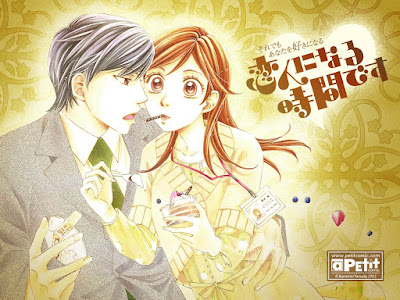 Komomo Yamada - Koibito ni Naru Jikan desu (Petit Comic 2012)