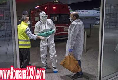 وزارة الصحة المغرب تراقب 300 شخص كانوا على اتصال مع المصابين بفيروس كورونا corona virus