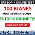 Mock Test -2 Beginner Level - Reading