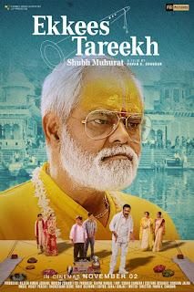 Download Ekkees Tareekh Shubh Muhurat (2018) Full Movie Hindi HDTV 1080p | 720p | 480p | 300Mb | 700Mb