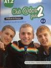 كتاب اللغة الفرنسية للصف الثاني الثانوي Club ados plus 2