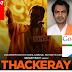 ठाकरे फिल्म का ट्रेलर हुआ वायरल. Thackeray Film Teaser Trending  On Youtube