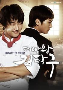 Sinopsis dan review drama Bread, Love and Dream